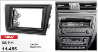 Переходная рамка для установки магнитолы CARAV 11-455 - SKODA Rapid 2013+