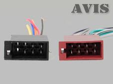 AVEL Универсальный разъем ISO (Female) AVIS AVS01ISO