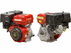 Двигатель 6.5 л.с. бензиновый (цилиндрический вал диам. 20 мм.) (Макс. мощность: 6.5 л.с; Цилиндр. вал д.20 мм.) (ASILAK) (SL-168F-D20)