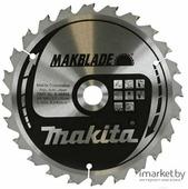 Диск пильный Makita B-35271