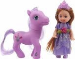 Кукла Little you Лиза-маленькая принцесса