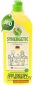 Средство для мытья посуды Synergetic Биоразлагаемое. Лимон (1л)