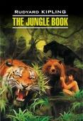 """Киплинг Р. """"Книга джунглей"""""""