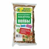 """Цельнозерновые макароны из полбы """"Компас здоровья"""", 350 гр."""