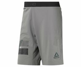 Шорты спортивные Combat Tech Woven Shorts серые (размер M)