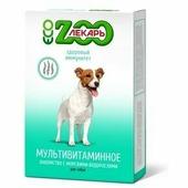 Zooлекарь витамины Здоровый иммунитет для собак 90 таб.