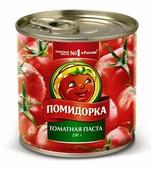 Помидорка Томатная паста, 250 г