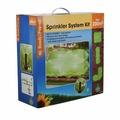 Система дождевателей ELGO SK-200 для полива газона 200 м2