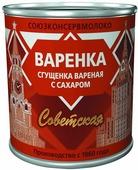 Союзконсервмолоко Советское молоко сгущенное вареное, 370 г
