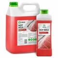 Моющее средство Hot Wax быстрая сушка (1 л) Grass (GRS-127100)