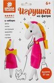 """Набор для изготовления игрушки из фетра Школа талантов """"Единорог в платье"""", 4011178"""