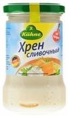 Kuhne Creamed Horseradish хрен сливочный, 250 г