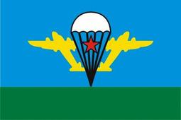 Флаг Воздушно-Десантных Войск СССР белый купол (Флажный шелк, 70 х 105 см)
