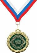 Медаль сувенирная Lefard Мастер сцены, 497-302