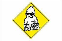 """Магнит Простые Предметы Магнит Простые Предметына автомобиль """"Ребенок в машине Baby on board"""""""
