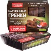 Гренковъ барные гренки ржано-пшеничные с томатом чесноком и зеленью, 70 г