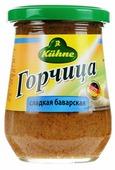 Kuhne Mustard Sweet горчица сладкая баварская, 260 г