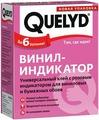 """Клей обойный Quelyd """"Индикатор"""", 0,15 кг"""