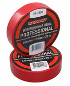 Изолента Rexant профессиональная, 0.18 мм х 19 мм х 20 м, красная {09-2804}