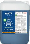 Автошампунь LAVR Auto Shampoo Expert, 5,7 кг
