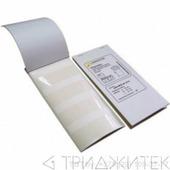 Маркер самоламинирующийся, блокнот, 30х30x180, диам.49мм, 30 шт
