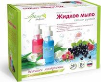 Набор для изготовления мыла Аромафабрика Весеннее настроение