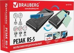 """Резак BRAUBERG RS5, А4, 5 л., """"4 в 1"""" (сабельный+роликовый 3 в 1), длина реза 320 мм"""