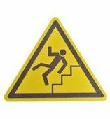 """Противоскользящий напольный знак """"Осторожно ступеньки"""", желто-черный, треугольник со сторонами 600 мм {MBMD002..."""
