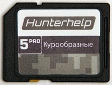 Карта памяти Hunterhelp №5 Фонотека «Курообразные» Версия 5