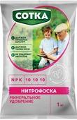 """Удобрение минеральное Сотка """"Нитрофоска"""", 1 кг"""