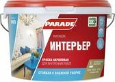 """Краска Parade """"W3 Интерьер"""", акриловая, матовая, 4603292000985, белый, 2.5 л"""