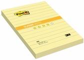 """Бумага для заметок """"Post-it"""", с липким слоем, цвет: желтый, 100 листов"""