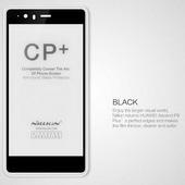 Nillkin CP+ Anti-Explosion Glass Pro Full Screen Black Huawei P9 Plus