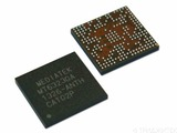 Микросхема MT6323GA (Контроллер питания Fly/Lenovo/Explay)