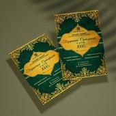 Подарочный сертификат на сумм 3100 рублей