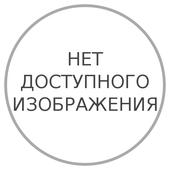 Герметик