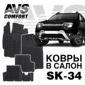 Ковры в салон 3D Renault Duster/Kaptur 4WD (2015-) AVS SK-34 (4 предм.)