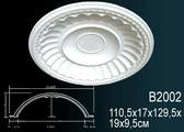 Лепнина Перфект Купол полиуретановый B2002