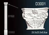 Лепнина Перфект Пилястра D3001