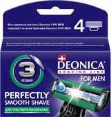 Сменные кассеты для бритья Deonica 3 тонких лезвия с керамическим покрытием США for MEN, 4 шт