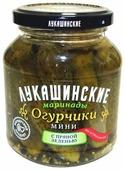 Лукашинские Огурчики мини маринованные с пряной зеленью, 340 г