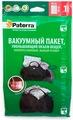"""Пакет вакуумный для хранения одежды """"Paterra"""", компрессионный, 40 х 60 см"""