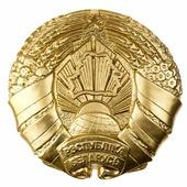 Герб Республики Беларусь (пластик), диаметр 45 см