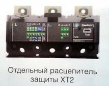1SDA0 67359 R1 Ekip M-LRIU In=100A Расцепитель защиты XT2 3p ABB, 1SDA067359R1