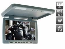 потолочный монитор AVEL AVIS AVS2220MPP (серый)