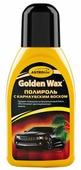"""Полироль кузова ASTROhim """"Golden Wax"""", с карнаубским воском, 250 мл"""