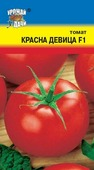 "Семена Урожай уДачи ""Томат Красна Девица F1"", 0,05 г"