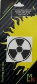 "Наклейка металлическая ""Радиация"". Размер 40*40мм"