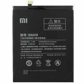 Аккумулятор для телефона Battery BN40 4850mAh Xiaomi Mi Max