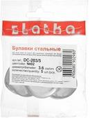 """Заготовка для броши """"Zlatka"""", цвет: никель, диаметр 3,6 см, 5 шт"""